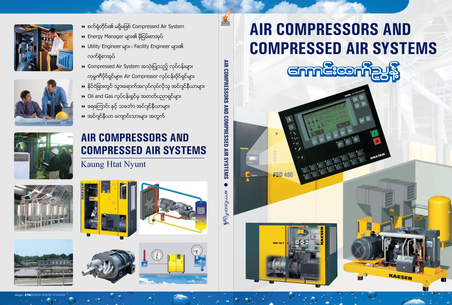 Air Compressors and Compressed Air Systems